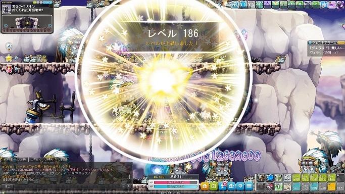 Maple_A_180128_205312.jpg