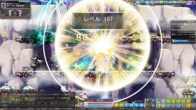 Maple_A_180128_220639.jpg