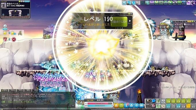 Maple_A_180130_215624.jpg