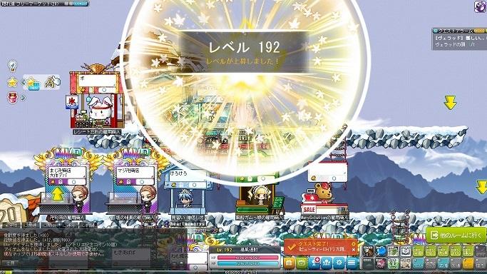 Maple_A_180201_204406.jpg