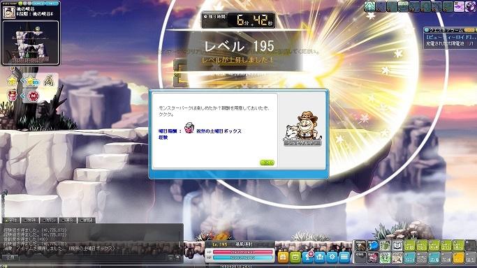 Maple_A_180203_154359.jpg