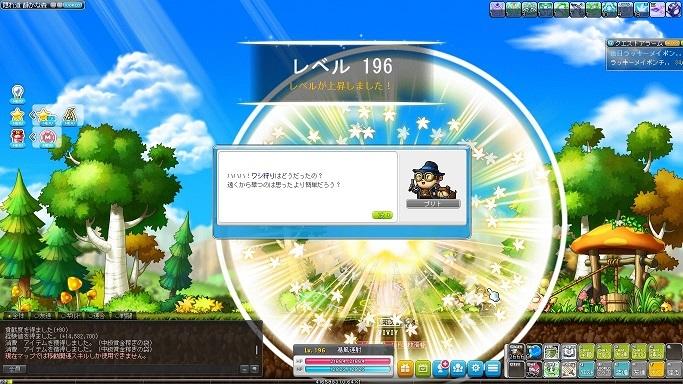 Maple_A_180203_224640.jpg