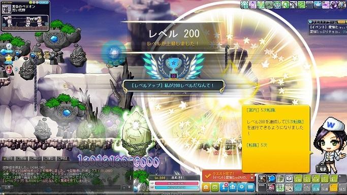 Maple_A_180207_232958.jpg