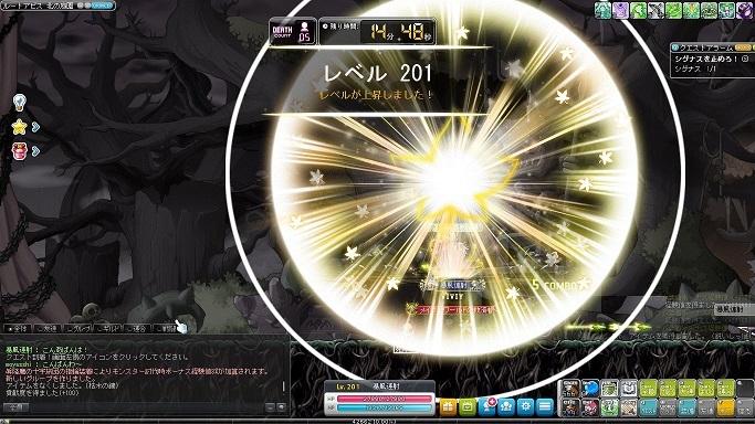 Maple_A_180212_194246.jpg