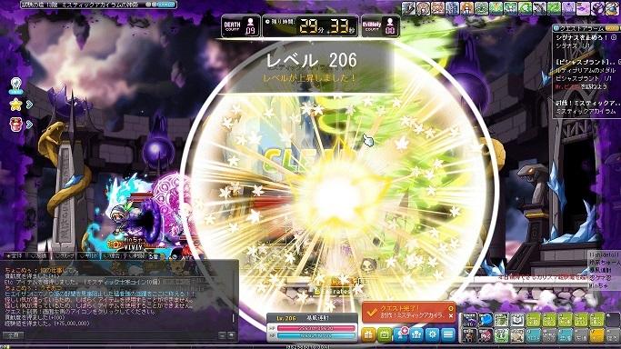Maple_A_180219_230808.jpg