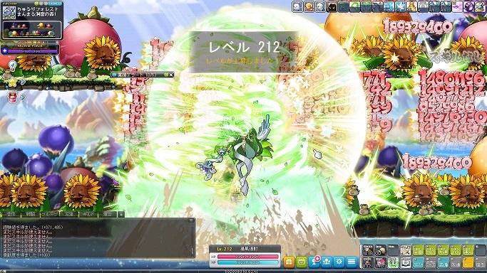 Maple_A_180311_214535.jpg