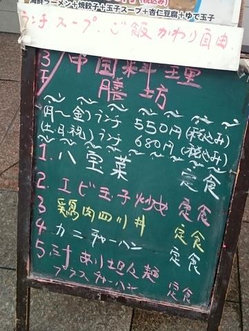 17.11.28ベーカリーツアー4