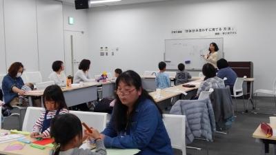野口紀子さんの子育て講座