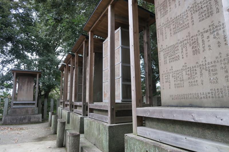 東征戦亡の碑