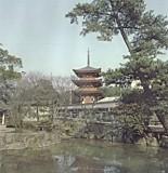 家原寺三重塔