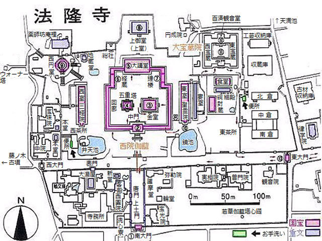 法隆寺西院伽藍配置図