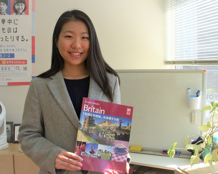 Rie Suzuki(Bristol)