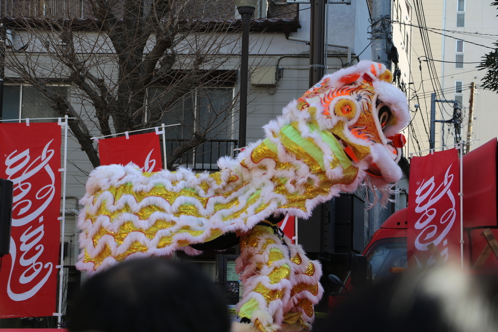 横濱中華學院校友会の獅子舞(4)_18
