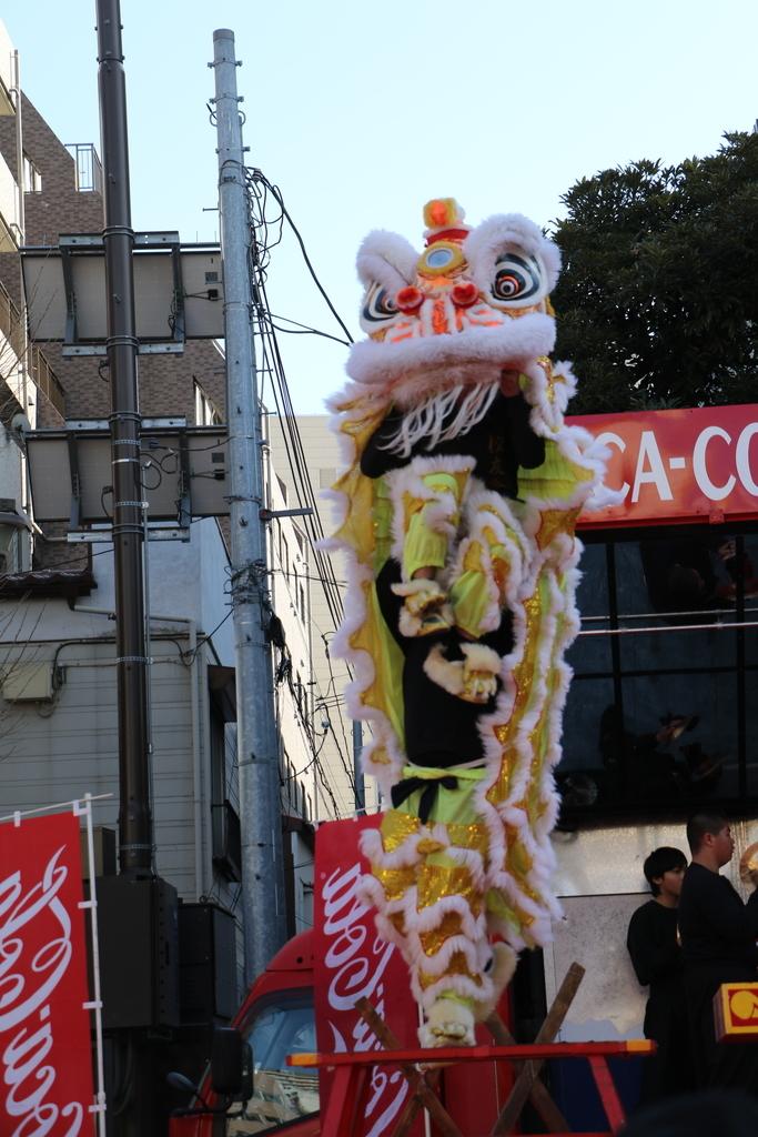 横濱中華學院校友会の獅子舞(4)_34