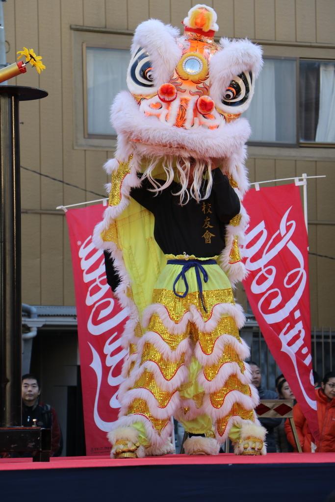 横濱中華學院校友会の獅子舞(1)_18