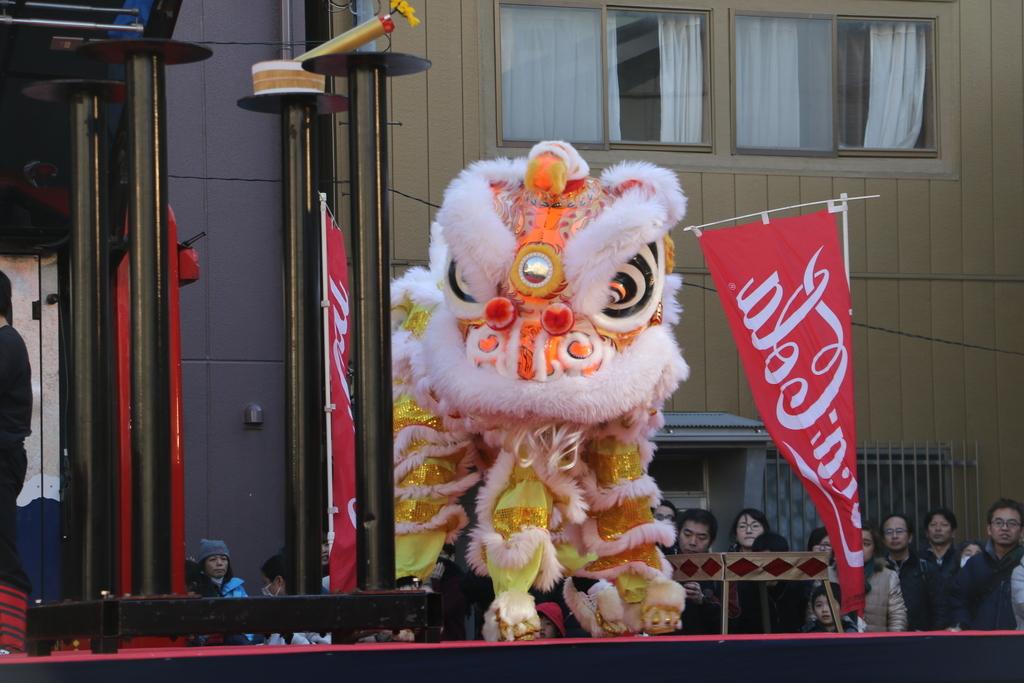 横濱中華學院校友会の獅子舞(3)_33