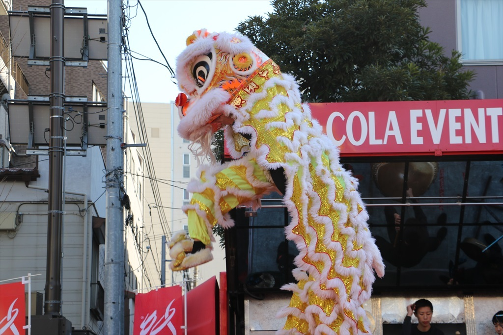 横濱中華學院校友会の獅子舞(8)_43