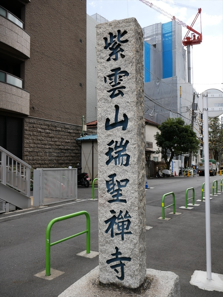 境内入口(目黒通り側)