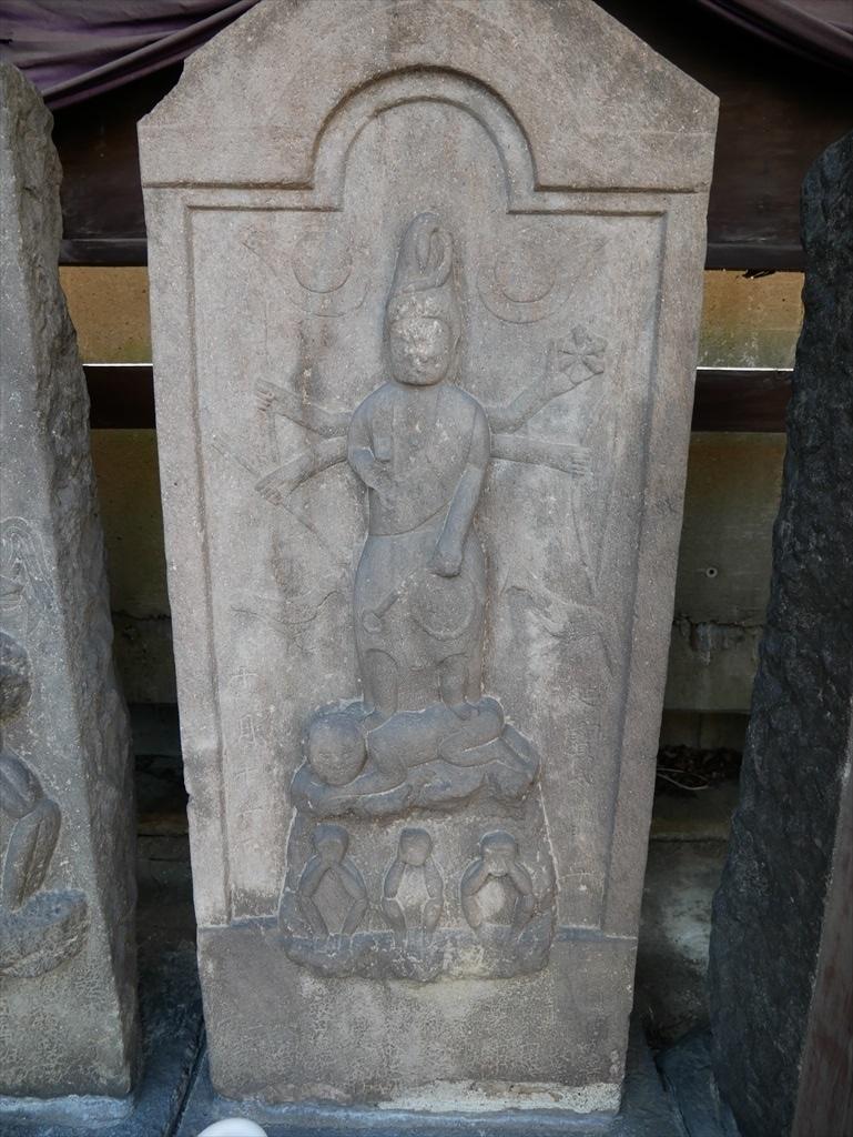 板碑型青面金剛(日月・二鶏・三猿・邪鬼)1680年