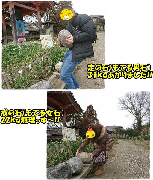 hannyaji21.jpg