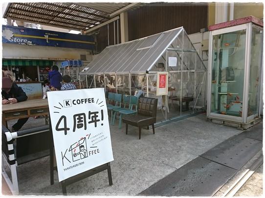 hinameguri46.jpg