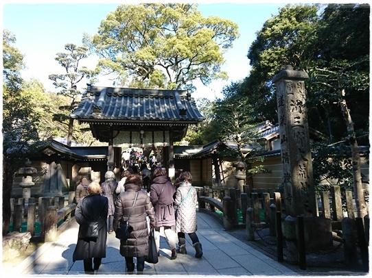 kiyoshikoujin1.jpg