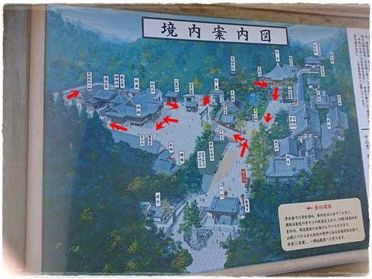 kiyoshikoujin2.jpg