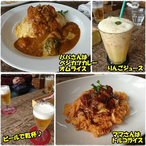 lunch1_201803181855443b6.jpg