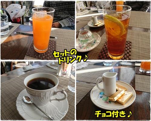 okina7.jpg