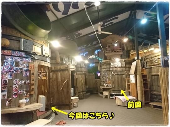sanrokuen1_2018032422480281f.jpg