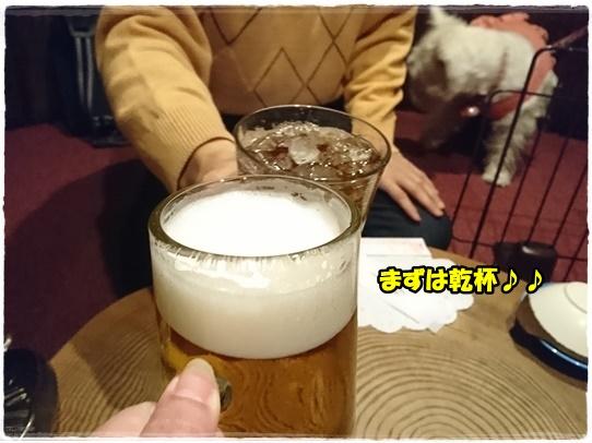 sanrokuen3_201803242248011a7.jpg