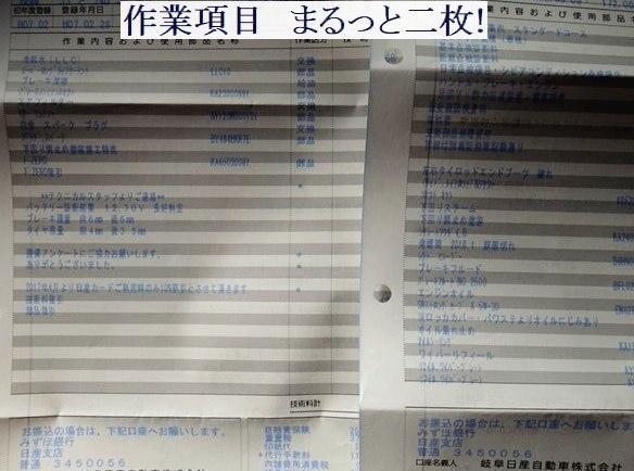 DSCN5983.jpg