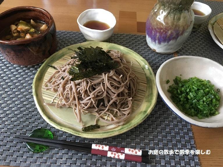 ryouri32.jpg