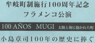 IMG_20180204_0002.jpg