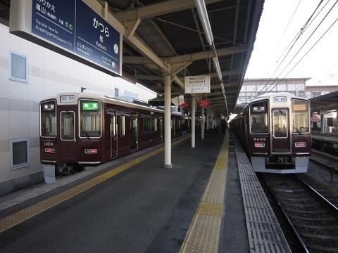 hk-katsura107.jpg