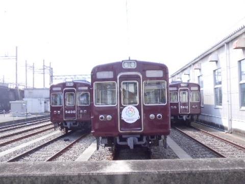 hk-katsura109.jpg