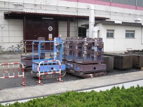 hk-syojyaku-100.jpg