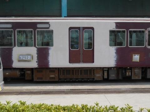 hk7112-2.jpg