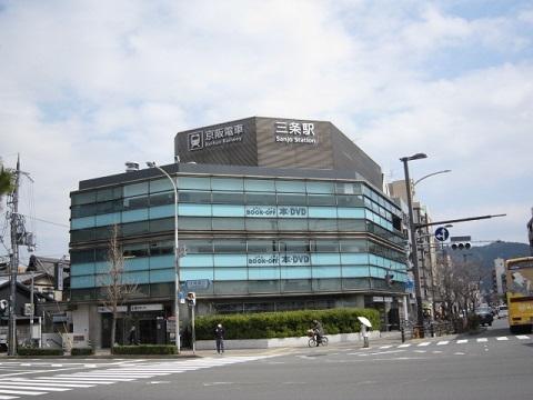 kh-sanjo-2.jpg