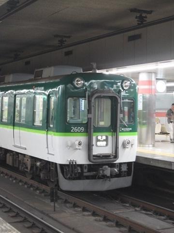 kh2600-3.jpg