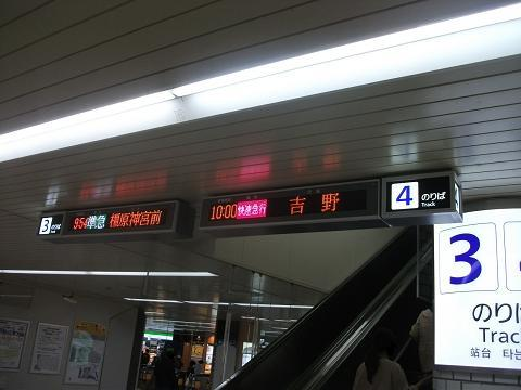 kt-abeno--2.jpg