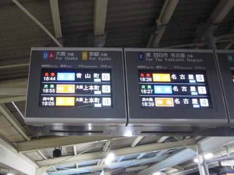 kt-nakagawa-2.jpg