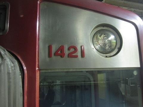 kt1421-18.jpg