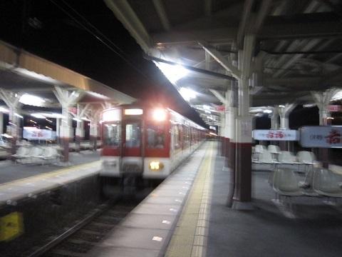 kt1521-9.jpg