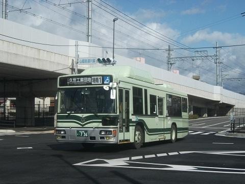 kybus-736-3.jpg