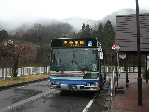 oth-bus-17.jpg