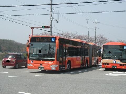 oth-bus-18.jpg