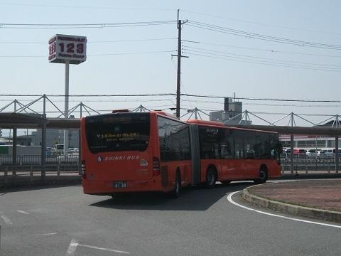 oth-bus-22.jpg