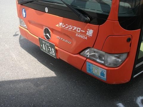 oth-bus-25.jpg