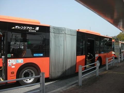 oth-bus-26.jpg